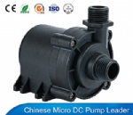 Brushless Dc Pump (DC50E)